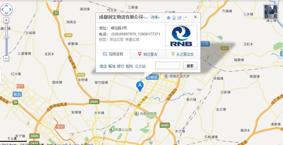 成都到广州飞机里程